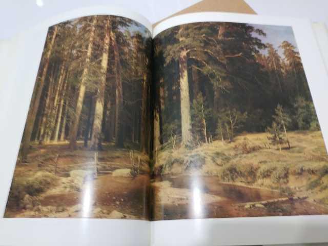 Продам: Искусство Живопись Великолепные Лесные