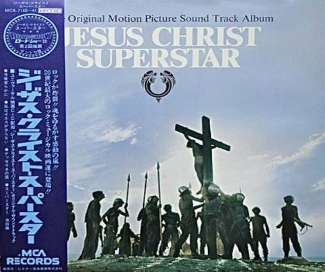 Продам: 2LP.Jesus Christ Superstar - 1973
