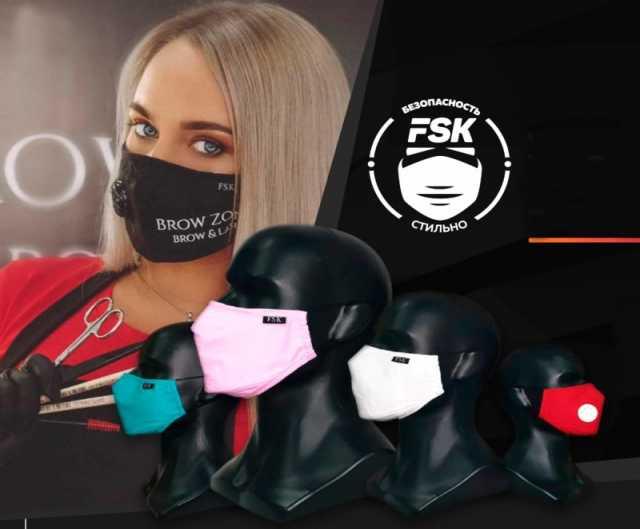 Продам: Дезинфекторы, маски, перчатки, бахилы и
