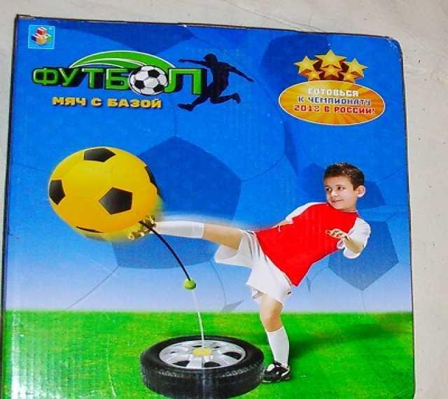Продам: Футбол с базой и мячом, насосом Игровой