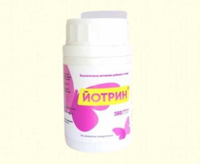Продам: Йотрин - источник органического йода, №3