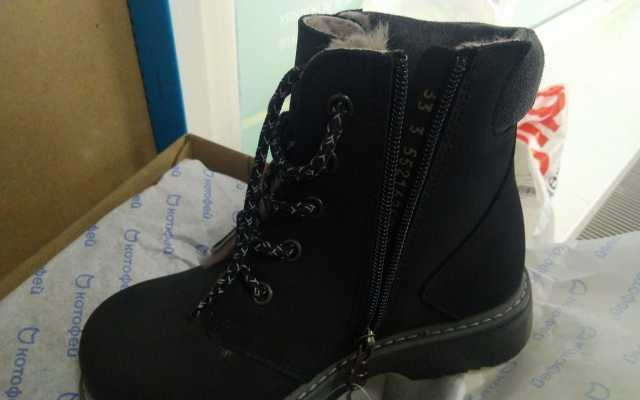 Продам: Новые детские ботинки Котофей