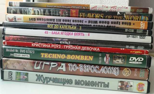 Продам: DVD Коллекция эротических фильмов 10 шт