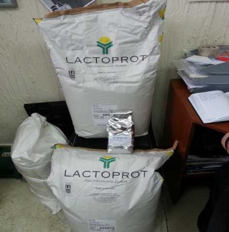 Продам: Лактомин от Lactoprot