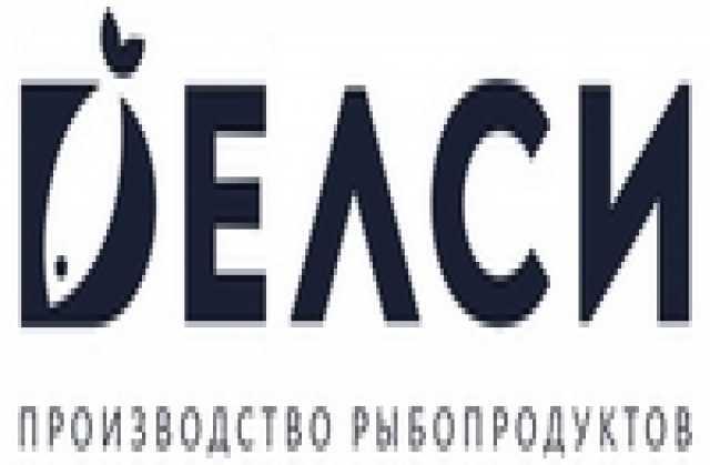 Вакансия: Мерчендайзер (Центральный район)
