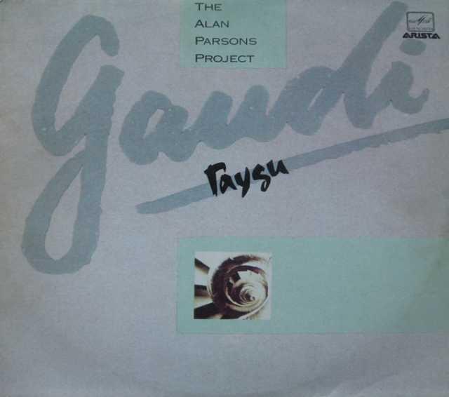 Продам: LP.The Alan Parsons Project-Gaudi-1988