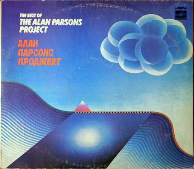 Продам: LP.Алан Парсонс Проджект-The Best Of-86