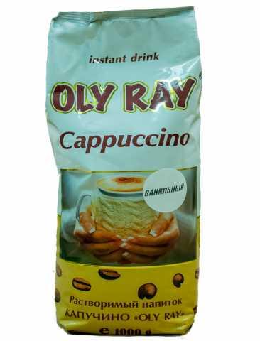 """Продам: Капучино """"Ваниль"""" Oly Ray"""