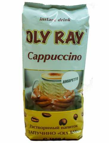"""Продам: Капучино """"Амаретто"""" Oly Ray"""
