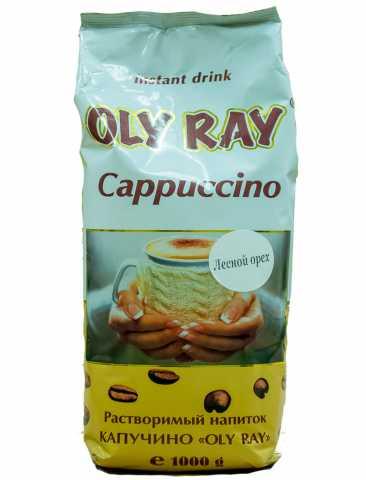 """Продам: Капучино """"Лесной Орех"""" Oly Ray"""