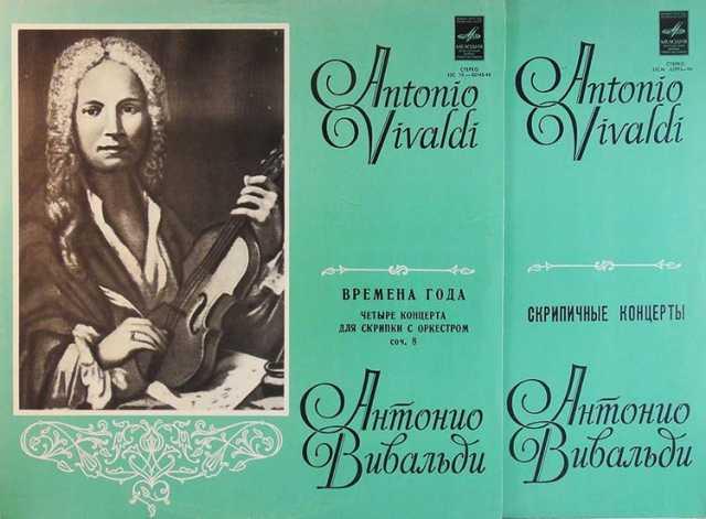 Продам: Советские и зарубежные виниловые пластин