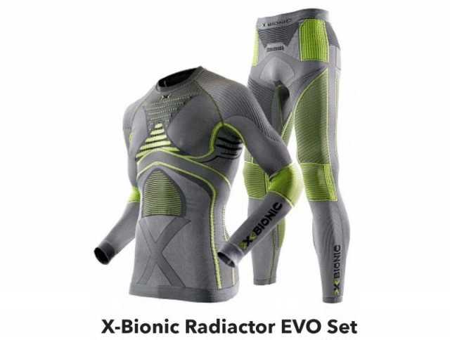 Продам: Термобелье мужское для спорта X-Bionic