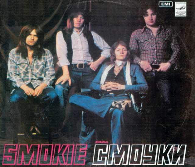 Продам: LP.Smokie – Greatest Hits - 1981