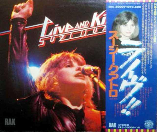 Продам: 2LP.Suzi Quatro – Live And Kickin'-1977