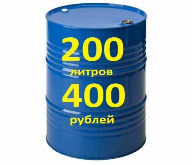 Продам: Бочка металлическая 200л