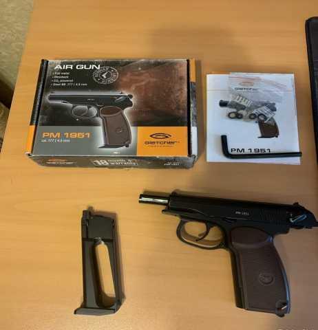 Продам: Пневматический пистолет PM 1951