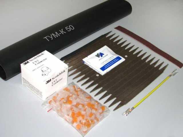 Продам: Муфты для телефонного кабеля ТУМ-К и ТУМ