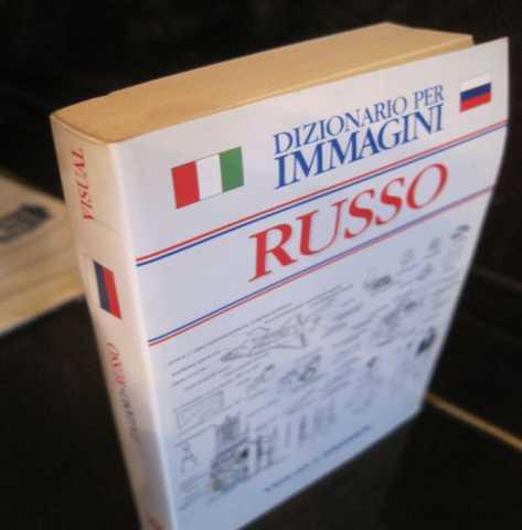 Продам: Итало -русский иллюстрированный словарь