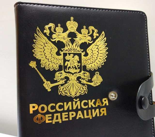 Продам: наклейку Герб РФ со сл РОССИЙСКАЯ ФЕДЕРА