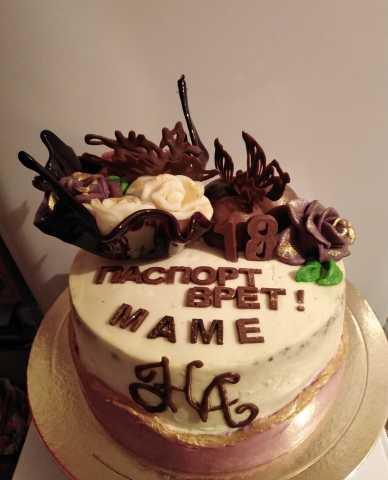 Продам: Тортики и пирожные