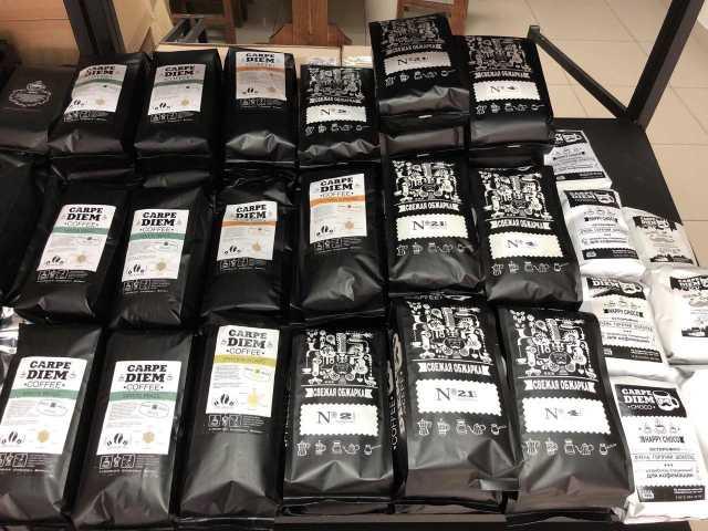 Продам: Зерновой кофе