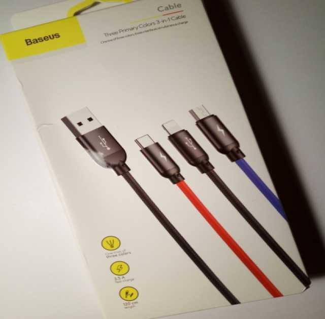 Продам: Кабель USB Baseus 3 в 1 для Samsung