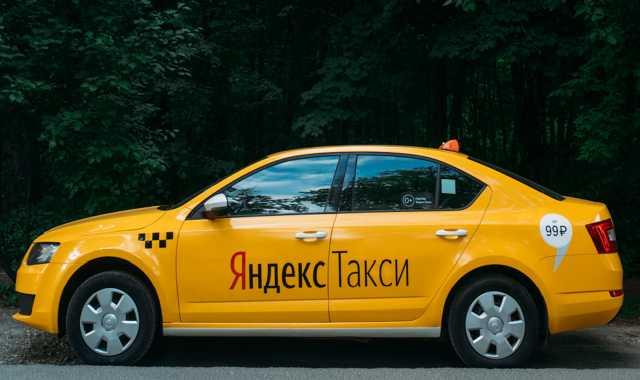 """Вакансия: Водитель """"Яндекс Такси"""""""