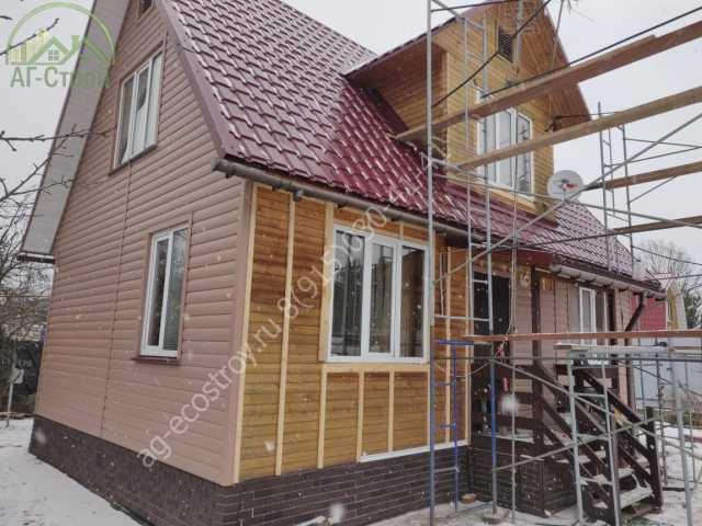 Предложение: Внешняя отделка дома под ключ