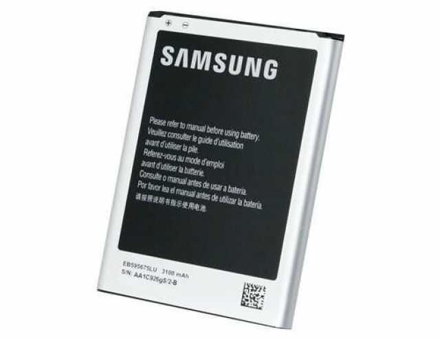 Продам: Аккумулятор Samsung Galaxy Note 2