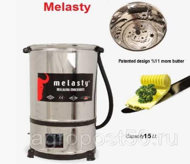 Продам: Маслобойка Melasty