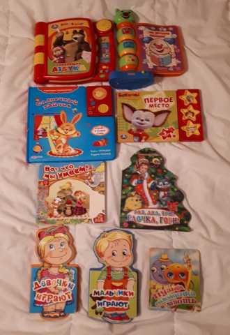 Продам: Книжки малышам пакетом