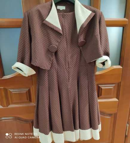 Продам: платье костюм