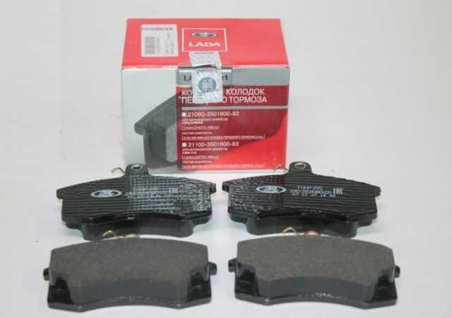 Продам: Колодка тормозная /2110/ передняя (LADA