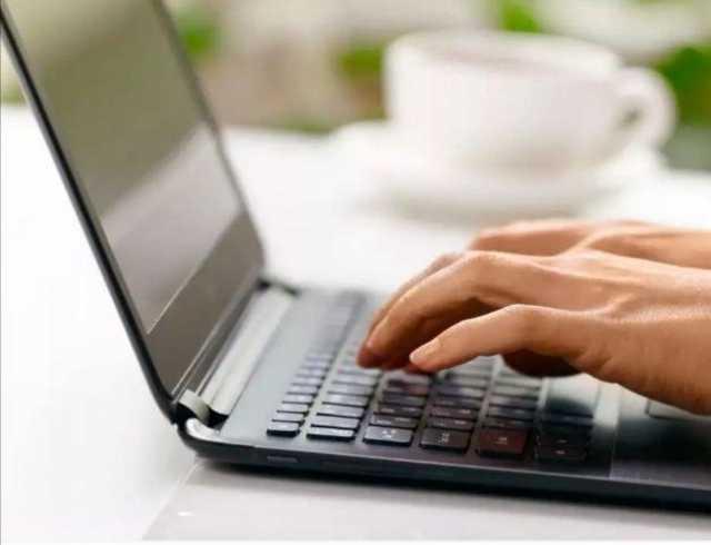 Вакансия: Помощник информационного менеджера