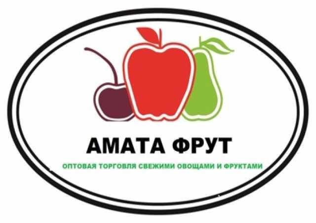 Продам: Свежие овощи, фрукты и зелень оптом