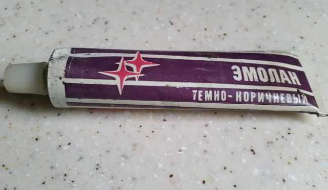 """Продам: """"Эмолан"""" крем для обуви, СССР 80-х гг"""