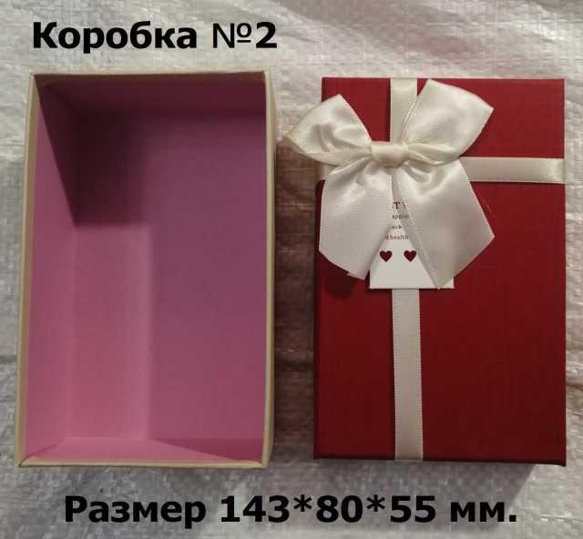 Продам: Коробка подарочная