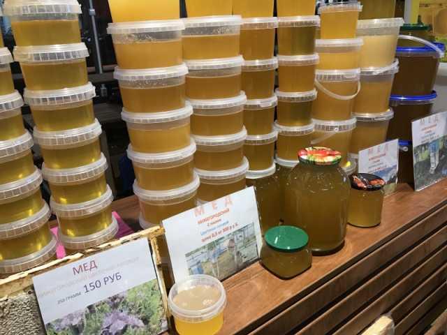 Продам: натуральный мёд со своей пасеки