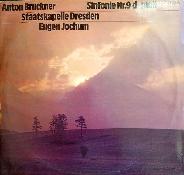 Продам: Антон Брукнер Симфония 9 Anton Bruckner