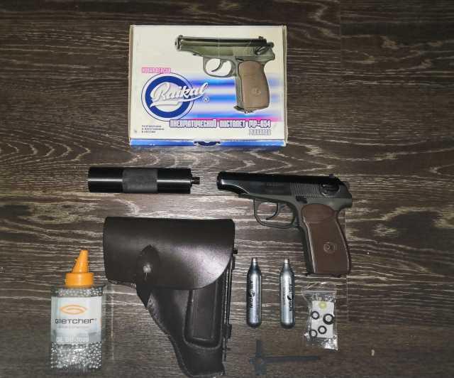 Продам: Пистолет пневматический