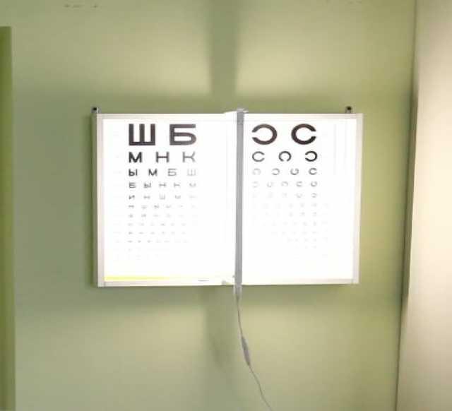 Продам: Офтальмологическая таблица
