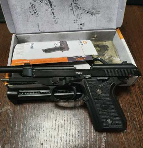 Продам: Пневматический пистолет