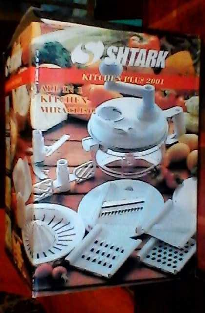 Продам: Ручной кухонный комбайн