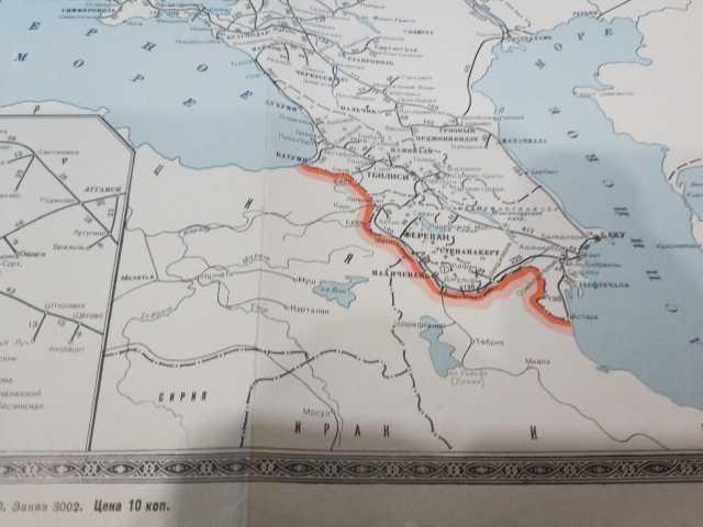 Продам: 1966 КАРТА железных дорог СССР 59x47см