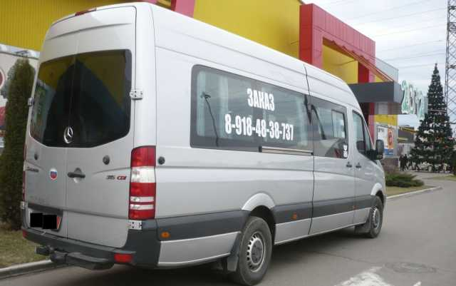 Предложение: Заказ автобуса в Лазаревской