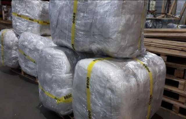 Продам: Продам Вату медицинскую гигроскопическую нестирильную в кипах по 50 кг