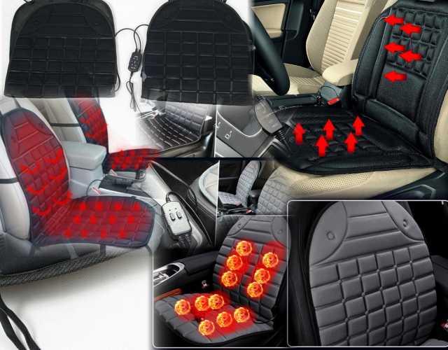 Продам: Накидки с подогревом Autocomfort