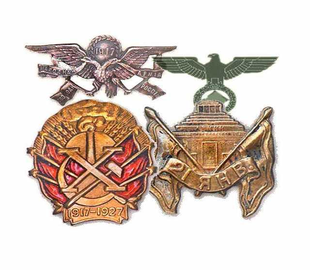 Куплю: Старинные Медали старые Значки Ордена