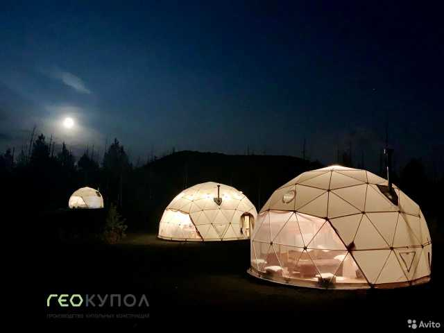 Продам: Сферический шатер / глэмпинг