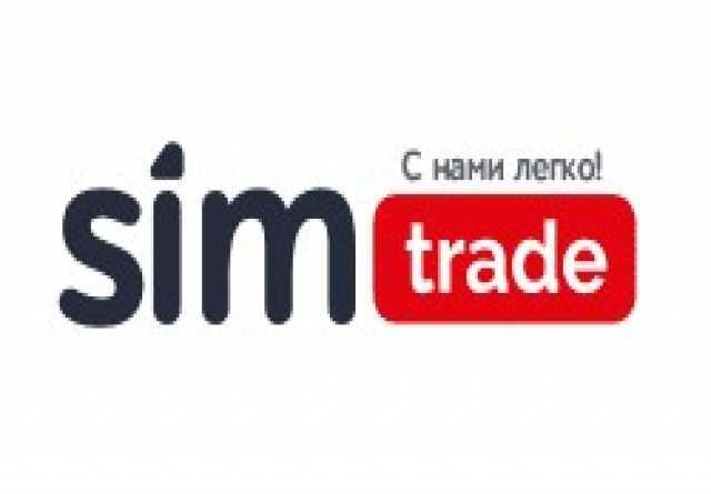 Продам: Выгодные тарифы Билайн